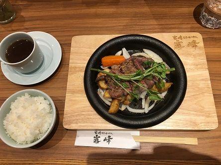 ゆめタウン福山8