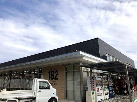 さんわ道の駅1