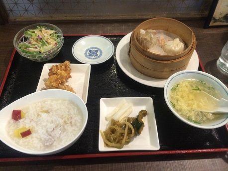 昇龍11月2