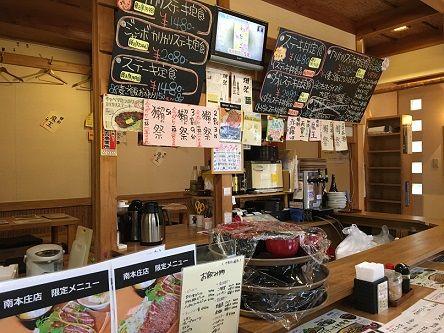 黒べぇ南本庄店3