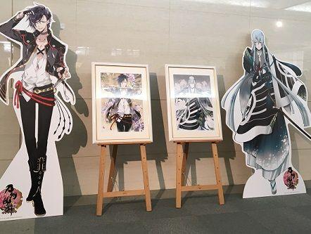 日本刀展5