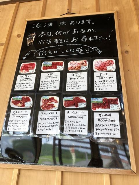二本松牧場8
