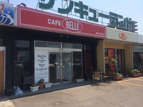 Cafe Belle1