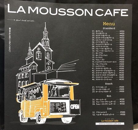 ラムソンカフェ7