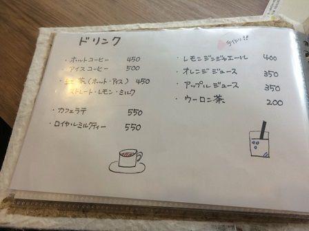 たべりcafe5