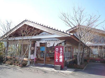 にしき堂1