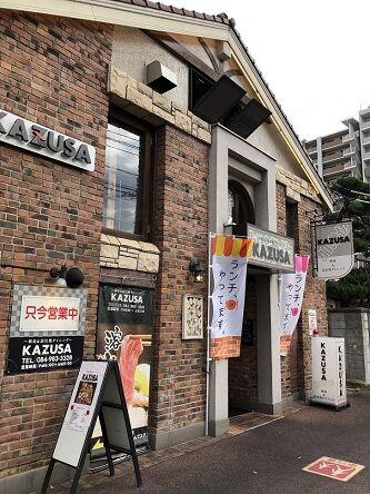 kazusa1