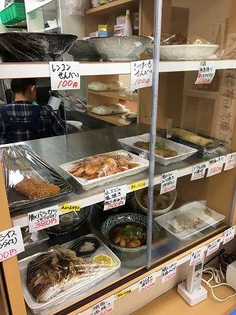 魚安食堂8