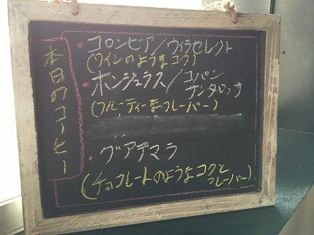 鞆町カフェ10