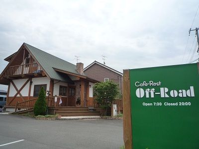 Off-Road1.jpg