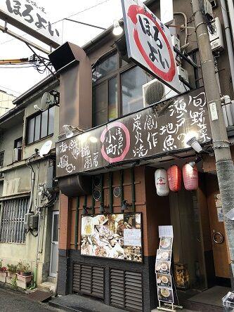 fushimi3