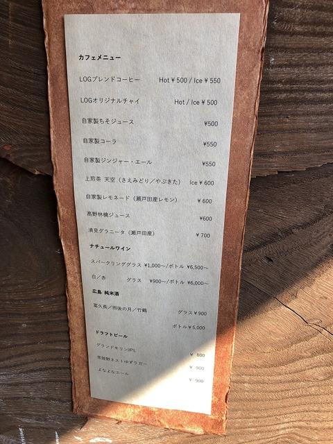 7月尾道11