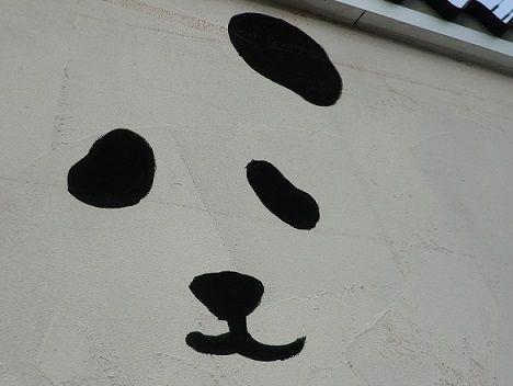 パンダのパン屋7