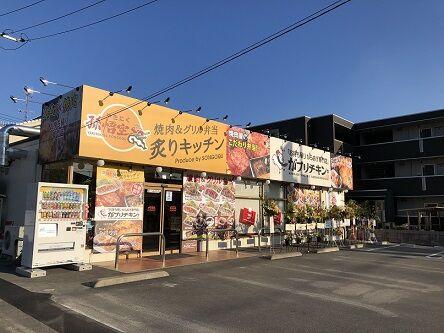 福山スタジアム2
