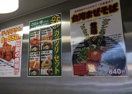 情熱食堂5