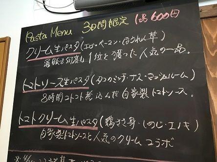 いーくら5