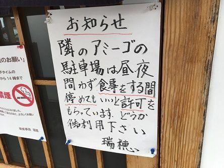 お食事処瑞穂7