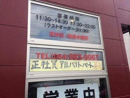 昇龍11月8