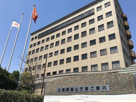 合同庁舎1