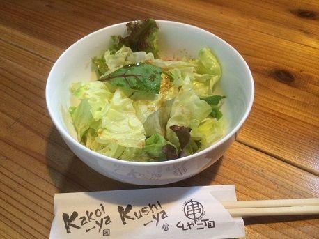 kakoiya5.jpg