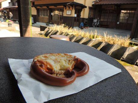 HIDAKAパン
