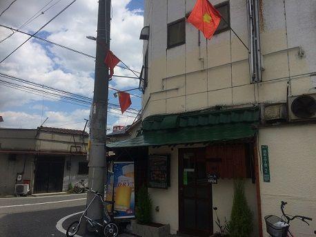 ベトナム★ハウス1