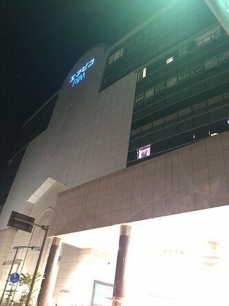rim閉館5