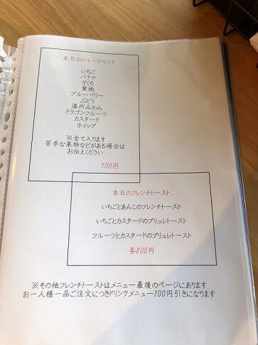 さざなみ堂6