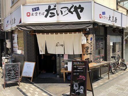駅前商店会9