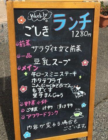 goshiki2