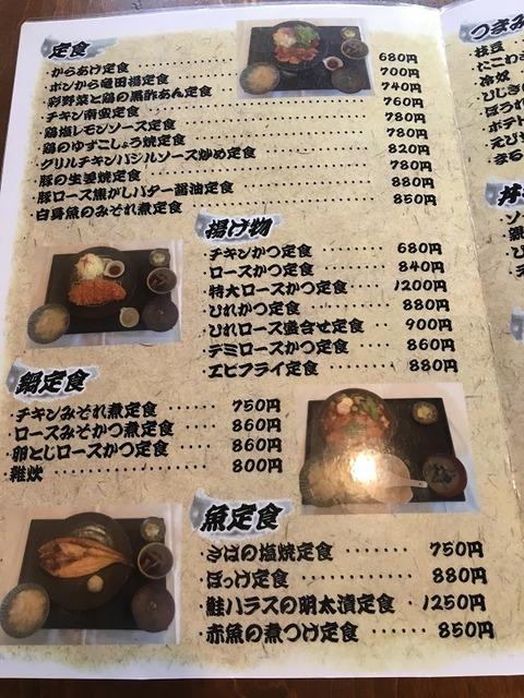 まるみ食堂6