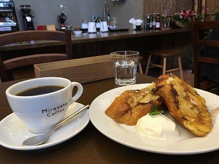 mirasakacoffee8