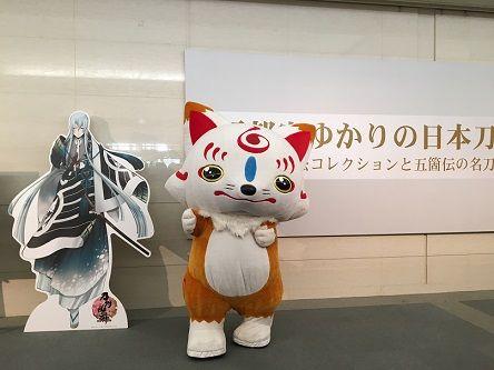日本刀展6