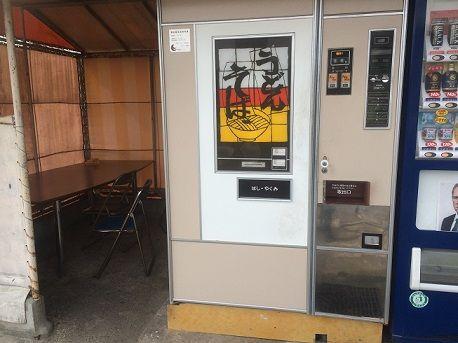 福原商店3