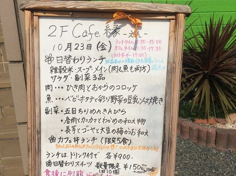 cafe縁2周年2