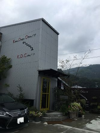kdcafe2