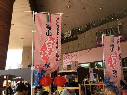 台湾祭り2