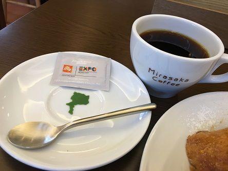 mirasakacoffee10