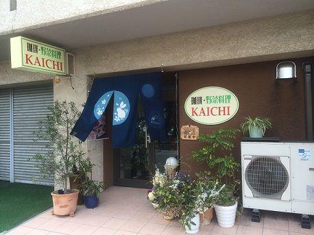 KAICHI1.jpg