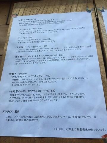 ちーなか豆6