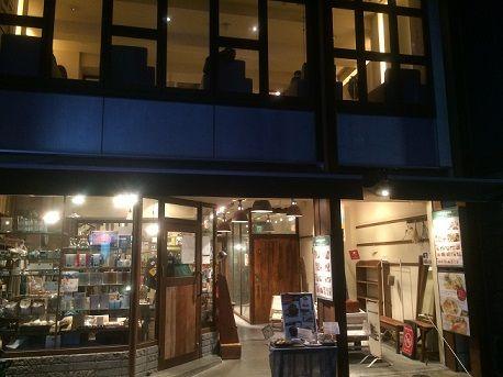 mumokutekicafe1.jpg