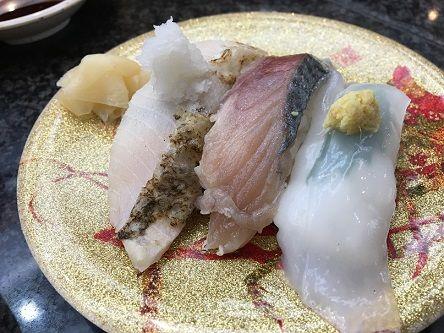 回転寿司すし蔵8