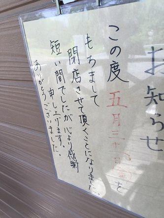 ちっちゃ店3