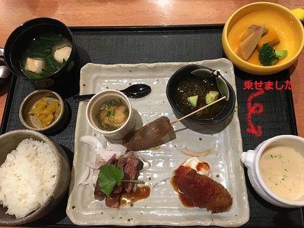 goshiki10