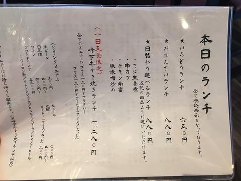 nanasai6
