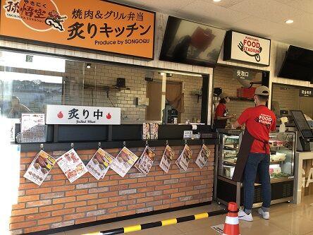 福山スタジアム3