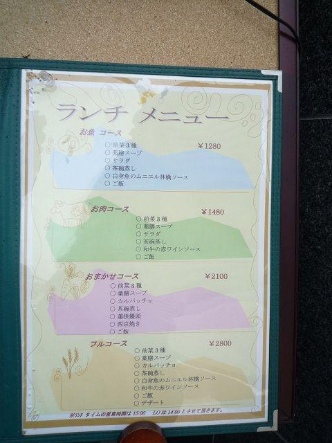 tachibana2.jpg