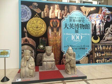 4神戸市立博物館