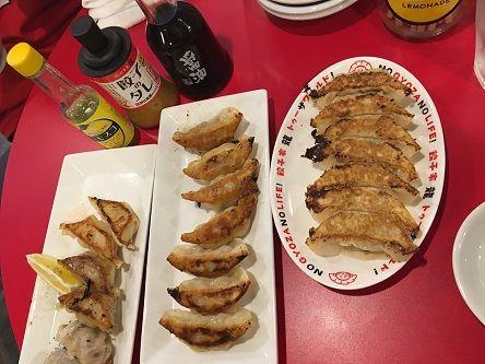 餃子家龍7