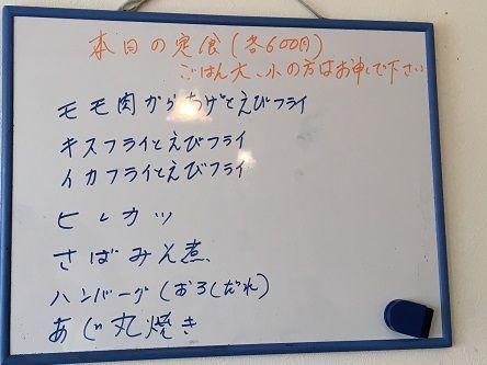 かさおか食堂3